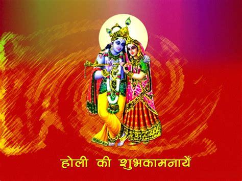 happy holi sms in hindi hellomasti com