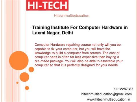 autocad tutorial in laxmi nagar delhi training institute for computer hardware in laxmi nagar delhi