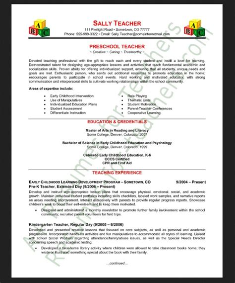 ece sle resume free resume sle for early childhood cover letter exle