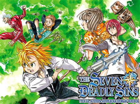 the seven deadly the seven deadly sins series shopswell
