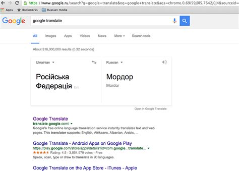 russia google google translate makes russia mordor lavrov sad little