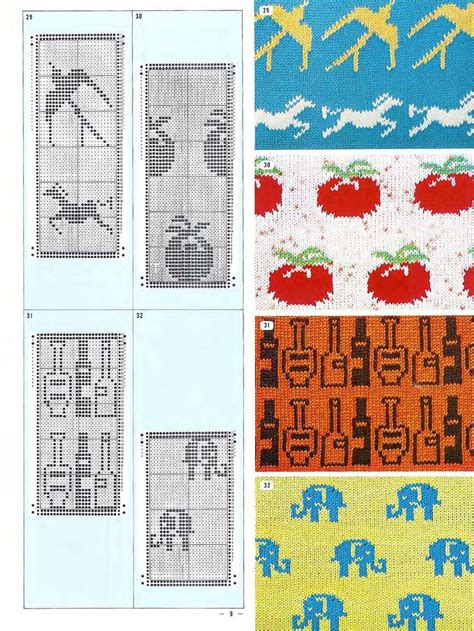 knitting machine punch card templates 33 best images about knitting machine passap pinkie on