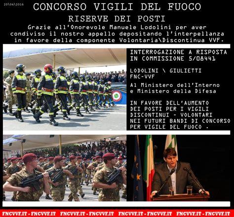 ministero interno vigili fuoco f n c vvf federazione nazionale coordinamenti vigili