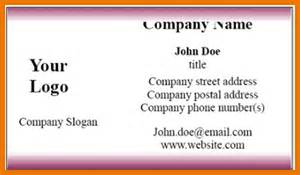 business card template word business card templates microsoft word free blank business