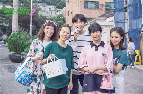 dramafire age of youth 2 age of youth 2 engsub 2017 korean drama viewasian