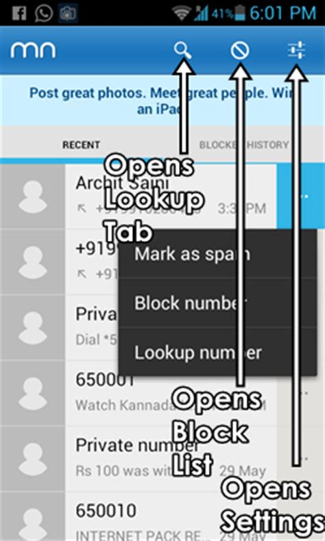 call blocker app for android mr number - Mr Number App For Android