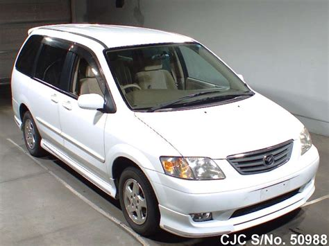how does cars work 2001 mazda mpv user handbook 2001 mazda mpv white for sale stock no 50988 japanese used cars exporter