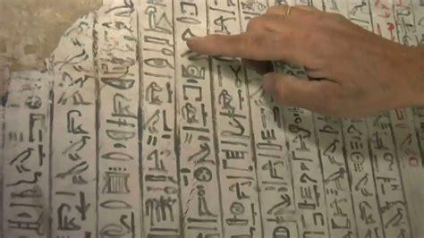 libro el faro de los el libro de los muertos de djehuty youtube