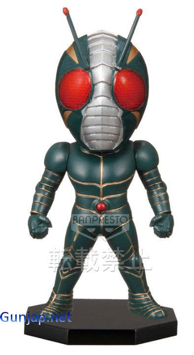 Figure Banpresto Kamen Rider Nega kamen rider series world collectible figure vol 5 large