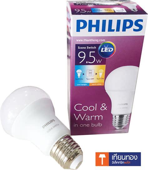 Lu Led Philips Switch philips หลอดไฟฟ ล ปส led bulb switch 9 5w