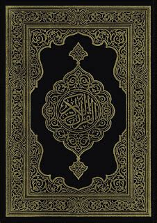 download free mp3 quran pak quran pak free download