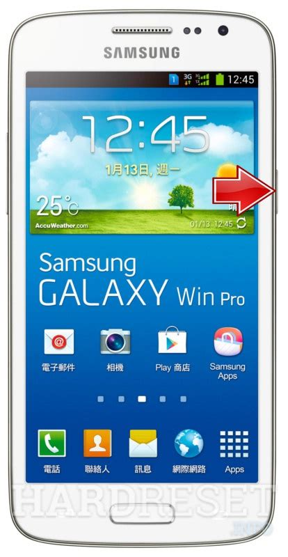 soft reset samsung quattro samsung g3819 galaxy win pro how to soft reset my phone