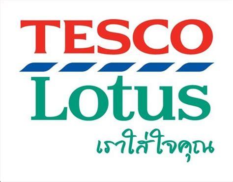 lotus express worle เทสโก โลต ส เอ กซ เพรส tesco lotus express