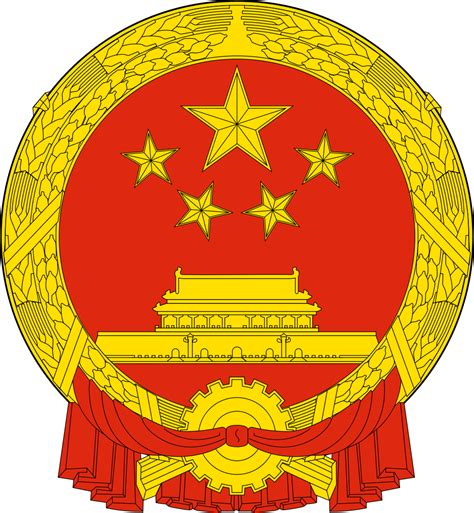 Sticker Drucken China by Auto Aufkleber Wappen Quot China Quot Coat Of Arms Car Sticker Ebay