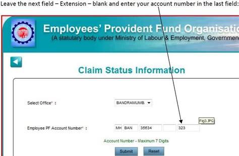 pf checker steps to check epf india claim status mumbai