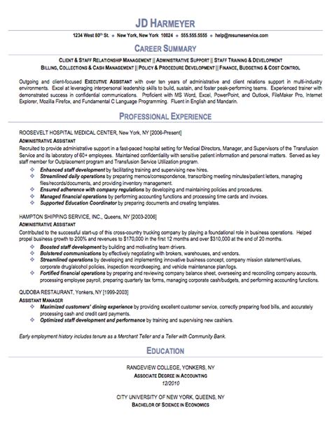 Resume Sles For Experienced Finance Professionals Administrative Assistant Sle Resume Career Summary