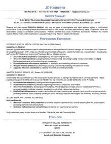 Resume Summary For Administrative Assistant Position Administrative Assistant Sle Resume Career Summary