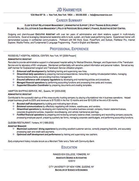 Administrative Assistant Sample Resume « Sample Resumes . Net