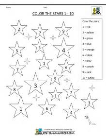 Kindergarden math worksheets color in 1 10 color the stars 1