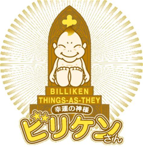 billiken dictionary ビリケン billiken japaneseclass jp