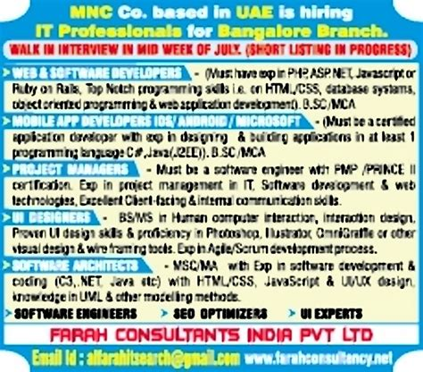 Mba Consulting India Pvt Ltd Okhla by Mobile App Developers United Arab Emirates It