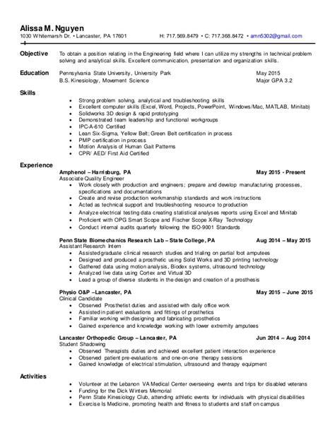 skills template for resume skills resume template free