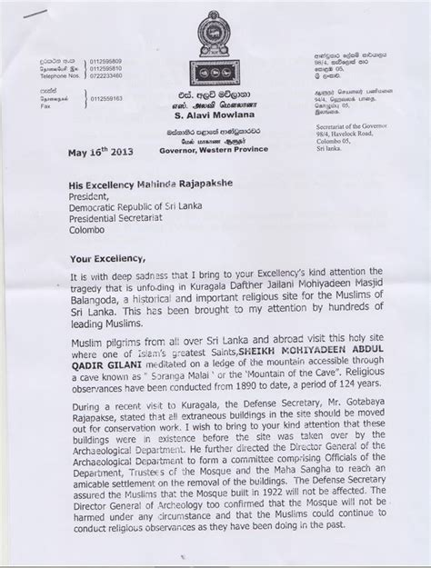Vehicle Transfer Letter Format Sri Lanka Bbs To Destroy Kuragala Islam Religious Site Alavi