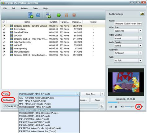 format video ps3 how to convert video files to ps3 psp mp4 mp4converter