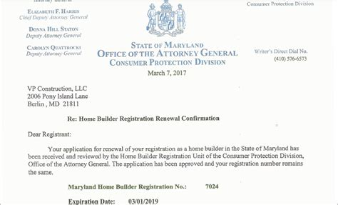md home improvement license 28 images precision