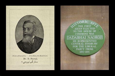 dadabhai naoroji biography in english an asian mp in parliament