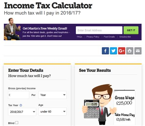 wage tax calculator how to hook your audience with interactive content