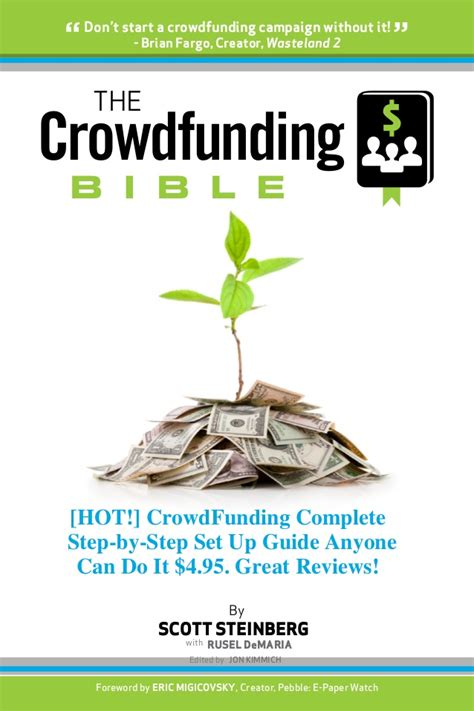 crowd funding complete step by step set up guide anyone can do