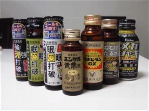 energy drink japan japanese energy drinks top 5 japan style