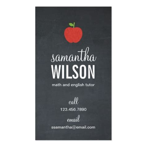 chalkboard card templates chalkboard apple business card zazzle