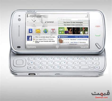 Nokia Keyboard Qwerty Nokia N97 Price In Pakistan Prices In Pakistan