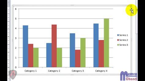 cara membuat npwp di gresik cara membuat grafik di microsoft word tutorial menambah