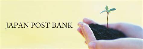 japan post bank japan post bank
