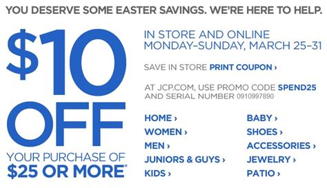 jcpenney printable coupons 10 off 25 2013 jcpenney check your email for a 10 off 25 online or in