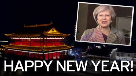 new year what it means when is new year 2018 uk activities what the