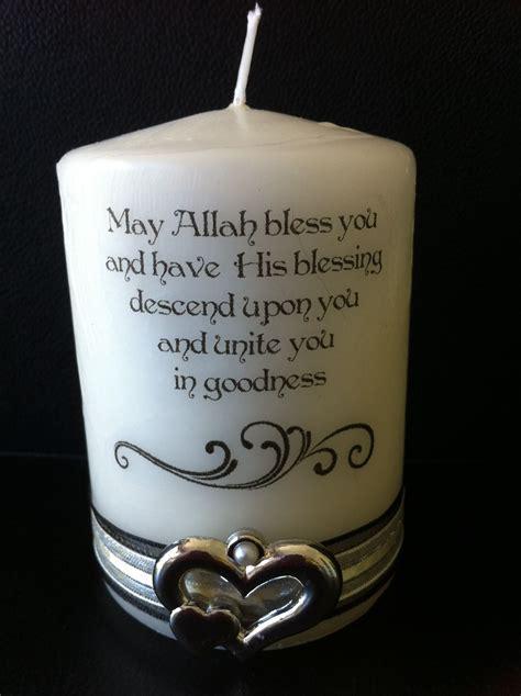 Nikah candle (Muslim wedding) personalised   wedding decor