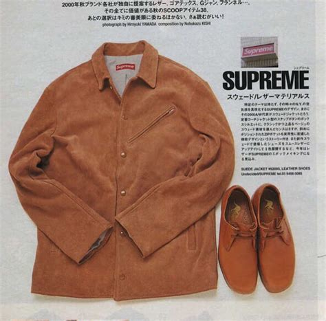 vintage supreme clothing supreme