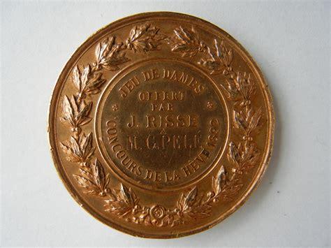 Aus Bronze by Bronze