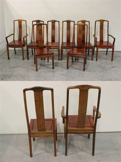 rosewood dining room set chinese 9pc rosewood dining room set