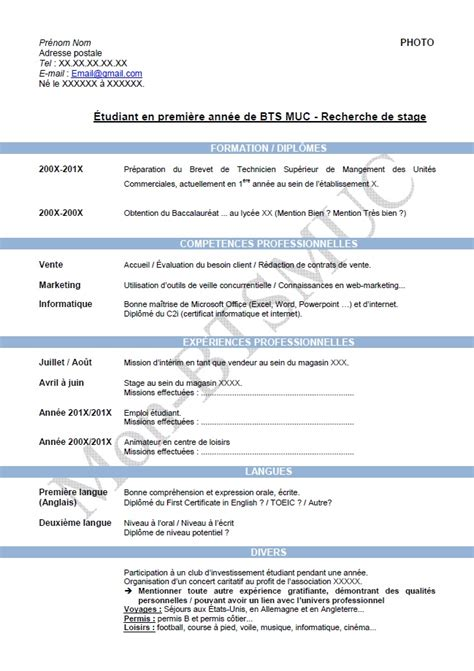 Exemple Lettre De Motivation Apb Bts Nrc Exemple Cv Bts Nrc Cv Anonyme