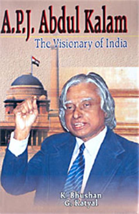 biography book of apj abdul kalam apj abdul kalam a biography about this great man