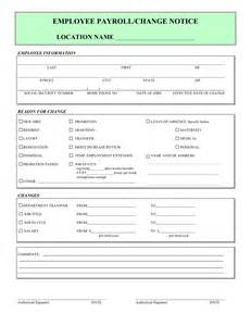 payroll change notice form template employee payroll changes forms cookingdistrict