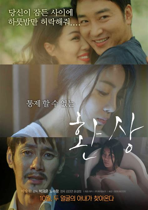 film semi new drama korea semi movie subtitle indonesia cinema55com