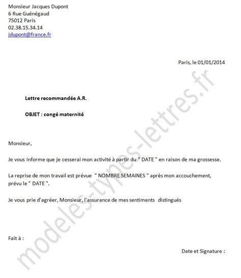 Lettre Demande De Vacances A Employeur Exemple Lettre Pour Conge Naissance
