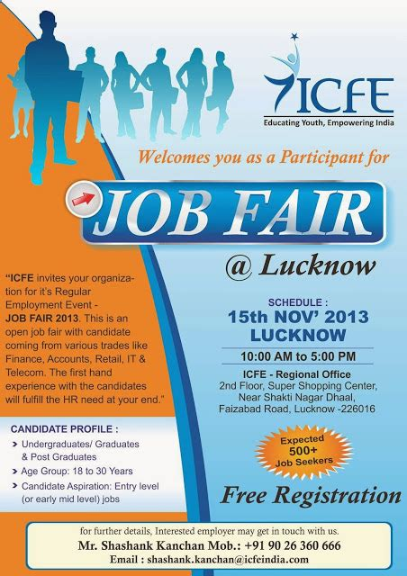 Internship For Mba Students In Lucknow by Fair In Lucknow 15 Nov 2013 In Sidcul Haridwar