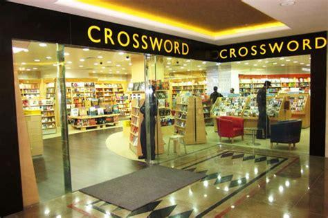 walden book store in hyderabad india crossword entrance